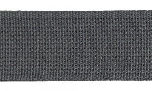 Bomuldsgjord-40mm-graa-2179.7040
